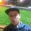 Артем, 29, г.Пермь