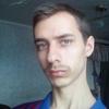Валера, 21, г.Первомайский