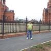 Aleksey, 42, Gay