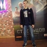 Стас 30 Чехов