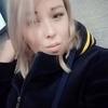 Светлана, 27, г.Челябинск