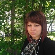Ксения 38 Санкт-Петербург