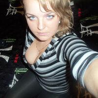Лана, 33 года, Рак, Кострома
