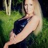 Алёна, 29, г.Малая Вишера