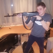 Алексей 29 Усть-Илимск