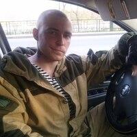 Александр, 33 года, Весы, Донецк