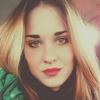 Лилия, 23, г.Артемовск