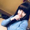 Анастасия, 23, Костянтинівка