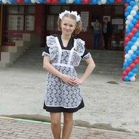 Лариса, 23 года, Скорпион, Москва