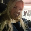 Анастасия, 29, г.Асбест