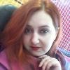 Olesya, 30, г.Пермь