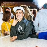 Роман, 29 лет, Лев, Харьков