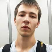 Григорий 23 Новочебоксарск