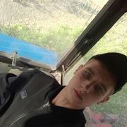 Миша Иванов 16 Томск