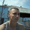 sasha, 28, г.Богуслав