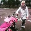 Сабина, 19, г.Киев