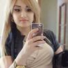 Аида Магомадова, 32, г.Владикавказ