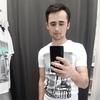 Umar, 19, г.Иваново
