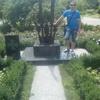 Руслан, 34, Світловодськ
