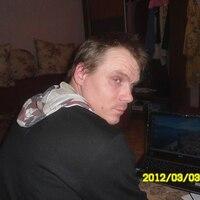 Владимир, 43 года, Дева, Сергиев Посад