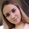 Dina, 20, Kamensk-Shakhtinskiy