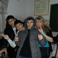 Виталий, 22 года, Скорпион, Новотроицк