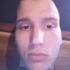 Robert Taylor, 20, г.Сентервил