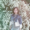 Елена, 28, Кропивницький (Кіровоград)