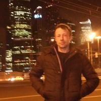 Ваня, 23 года, Стрелец, Москва