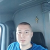 Владимир, 33, г.Чебоксары