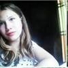 София, 18, г.Николаев