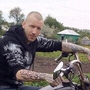 Владислав Бек 33 Тамбов