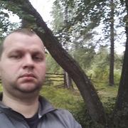 виталий 40 Екатеринбург
