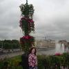 Ирина, 39, г.Старый Оскол