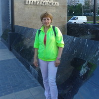 Аленка, 54 года, Телец, Москва