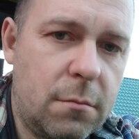 сергей, 45 лет, Телец, Москва