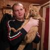 вячеслав, 33, г.Валуйки