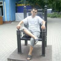 Вячеслав, 44 года, Скорпион, Днепр
