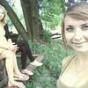 Ляля Тымченко, 21, Березань