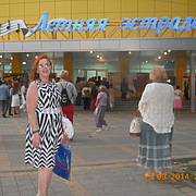 Людмила 63 года (Овен) Камышин
