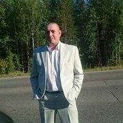 Дмитрий 33 года (Овен) Урай