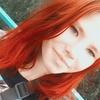 Виолетта Райнина, 19, г.Кашира