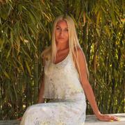 Елена 33 года (Телец) хочет познакомиться в Калуге