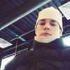 Денис, 22, г.Новосибирск