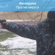 Павел 27 Москва