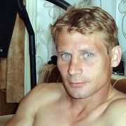Евгении Прокопенко 46 Канск