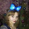 Olga, 27, Sevsk