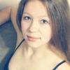 Надежда, 25, г.Цюрупинск