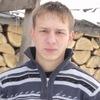 Andrey, 29, Myski