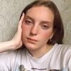 Tamilla Abramova, 21, Rublevo